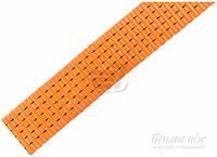 Лента текстильная оранжевая 50 мм