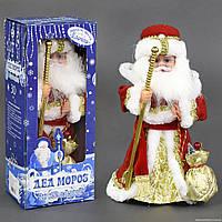 Дед Мороз музыкальный, двигает руками, в коробке, 30см