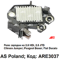 Реле зарядки ARE3037 (AS-PL) Citroen Jumper, Fiat Ducato, Peugeot Boxer - регулятор напряжения генератора