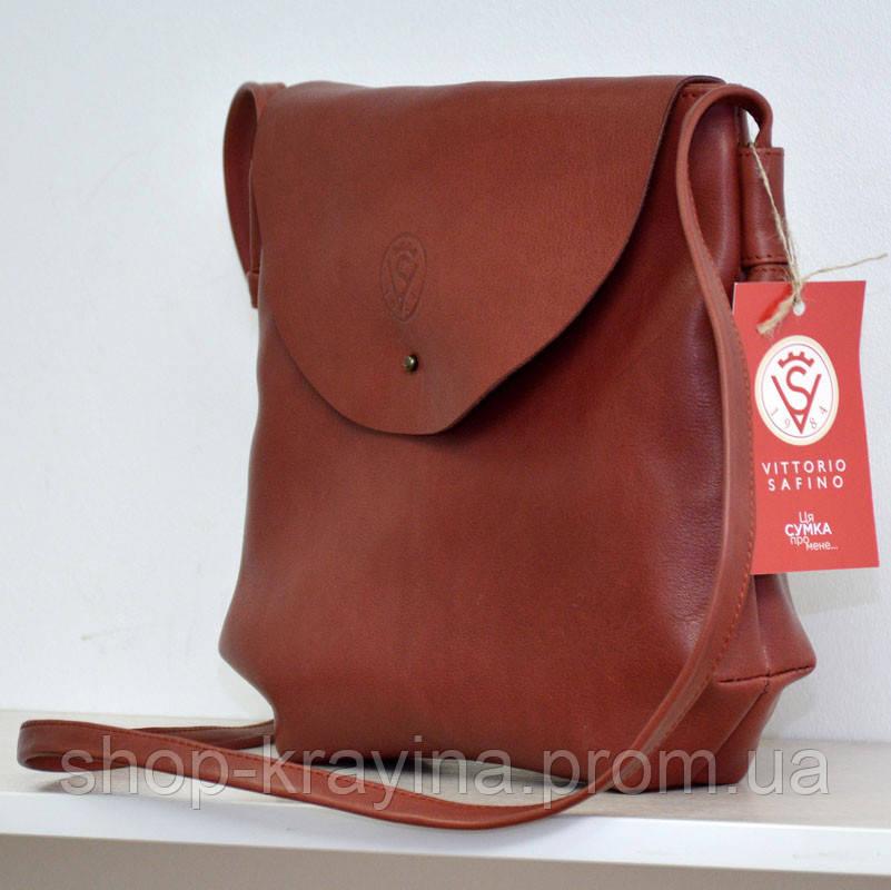 Кожаная сумка VS129  burgundy 28х25х9 см