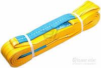 Строп текстильный  петлевой СТП 3,0 т 3000 мм