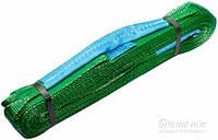 Строп текстильный  петлевой СТП 2,0 т 5000 мм