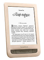 Электронная книга PocketBook Touch Lux 3 (626) Gold (PB626(2)-G-CIS)