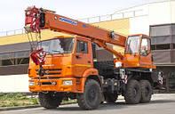 Автокран «Клинцы»  КС-35719-7-02 на шасси КАМАЗ-43118