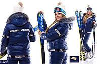 Теплый синий спортивный костюм с искусственным мехом, батал. Арт-10224
