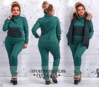 Зеленый женский спортивный костюм трехнитка 50-52,54-56