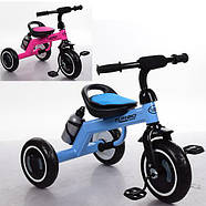 Детский Велосипед трехколесный со светящимися колесами TURBOTRIKE M 3648-M-1 синий Быстрая доставка., фото 3