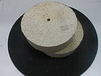 Круг полировальный фетровый 160х40х10 жесткий