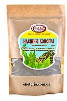 Шрот семян конопли, ТМ Мак-Вар, 200 г