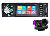 "Автомагнитола Pioneer 4022D Bluetooth - 4,1"" LCD TFT USB+SD DIVX/MP4/MP3 + ПУЛЬТ НА РУЛЬ! Новинка!"