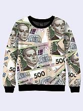 Свитшот Купюры 500 гривен