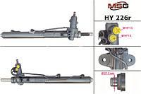 Рулевая рейка с ГУР восстановленная HYUNDAI SANTA FE (CM) 2010-2012