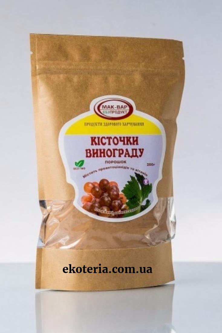 Шрот из косточки винограда, ТМ Мак-Вар, 200 г - Екотерия, продукты здорового питания в Киеве
