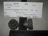 Шестерня привода насоса масляного ЗМЗ 406 ЗМЗ 405