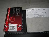 Вкладыши ГАЗ 53 ГАЗ 3307 коренные