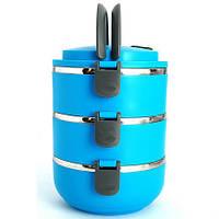 """Термо ланч-бокс тройной """"Hengli"""", три контейнера с плотными крышками"""