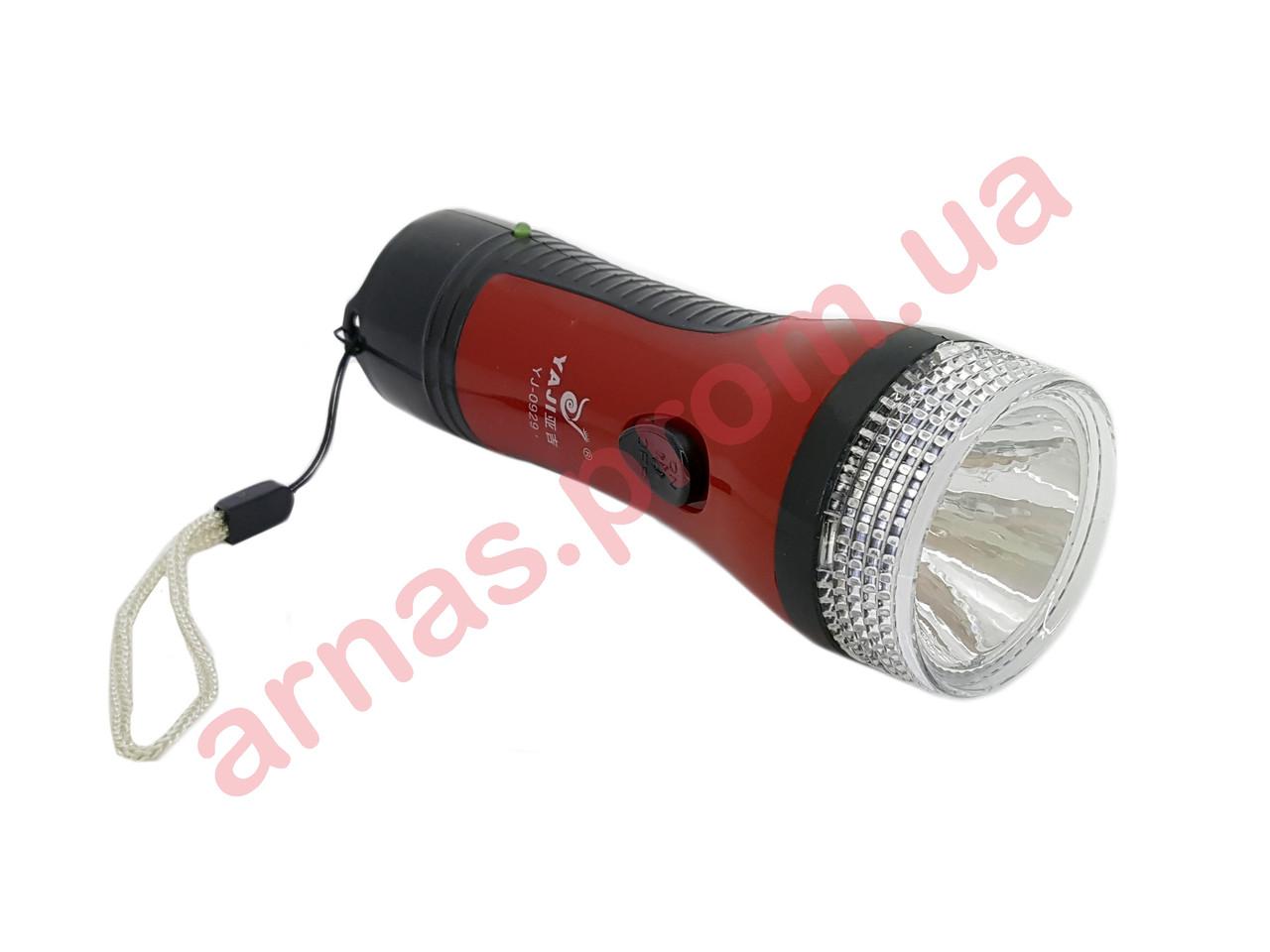 Аккумуляторный фонарь YJ-0929
