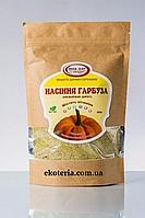Шрот семян тыквы, ТМ Мак-Вар, 200 г