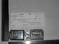 Прерыватель указателей поворотов Волга Валдай, 0642-00-3747000-000