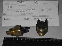 Выключатель клапана рециркуляции (датчик) термовакуумный Газель Волга