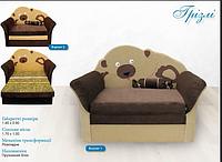 Детский диван Гризли (Наша мебель) купить в Одессе, Украине