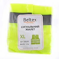 Жилет сигнальный Beltex XL