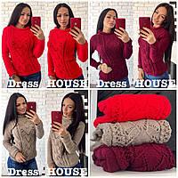 Женский красивый свитер ажурной вязки (4 цвета)