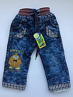 Детские зимние джинсы 1-3 года махра