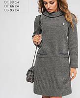 Женское ангоровое платье А силуэта (Фэндиlp) серый