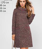 Женское ангоровое платье А силуэта (Фэндиlp) бордо