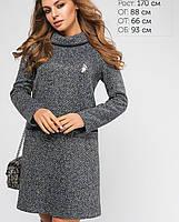 Женское ангоровое платье А силуэта (Фэндиlp) голубой