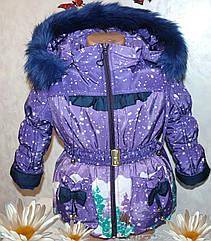 Теплый зимний комбинезон+куртка 28 размер