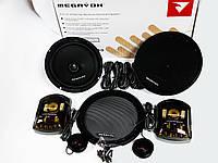 Автомобильные колонки динамики Megavox MJW-SP683 16 см 380 Вт + твиттеры + фильтры, фото 6