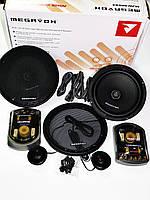 Автомобильные колонки динамики Megavox MJW-SP683 16 см 380 Вт + твиттеры + фильтры, фото 7