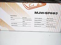 Автомобильные колонки динамики Megavox MJW-SP683 16 см 380 Вт + твиттеры + фильтры, фото 9