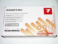 Автомобильные колонки динамики Megavox MJW-SP683 16 см 380 Вт + твиттеры + фильтры, фото 10