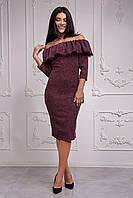 Модное платье декорировано рюшей