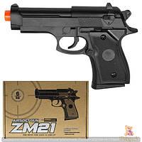 Детский игровой металлический пистолет Zm 21