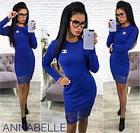 Облегающее платье с брошью 1113.4 АА