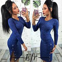 Облегающее платье на кнопках 232 ЕФ