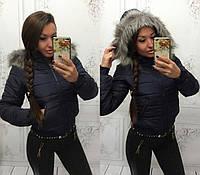 Куртка короткая женская ЕВГ11