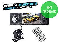 Автомагнитола с экраном блютуз bluetooth usb камерой заднего вида din 4018