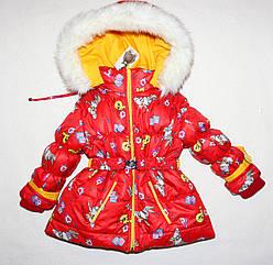 Теплый зимний комбинезон+куртка 26,28,32 размер