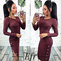 Облегающее платье на кнопках 232.2 ЕФ