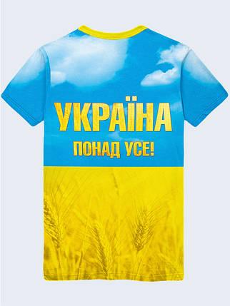 Футболка Україна понад усе, фото 2