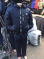 Лыжный костюм мужской зимний  на меху 48-54р