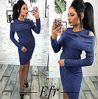 Платье с открытыми плечами 228.1 ЕФ