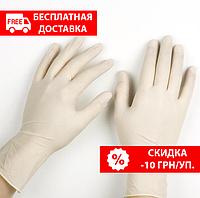 Перчатки латексные опудренные Comfort®