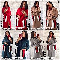 Женское модное кашемировое пальто с меховыми карманами из кролика (отстегиваются) (4 цвета)
