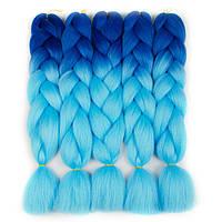 Канекалон омбре сине-голубой 130/65 см